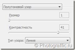 полутоновый_узор