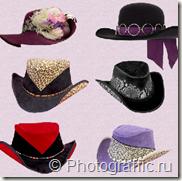 клипарт_шляпы