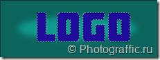 выделение логотипа
