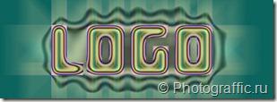 полосатый логотип