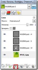 перемещение_слоя_в_GIMP