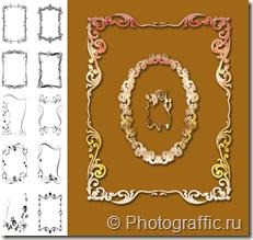 Узорные рамки–фигуры для фотошоп