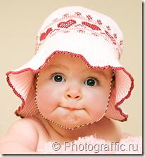 выделение_лица в фотошоп