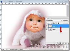 шаблон фотошоп - замена лица