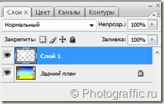 2011-09-05_0854_001
