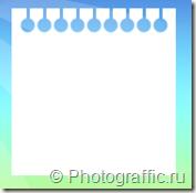 2011-09-05_0856