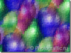 Плагин мозаика