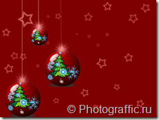 2011-11-12_1831