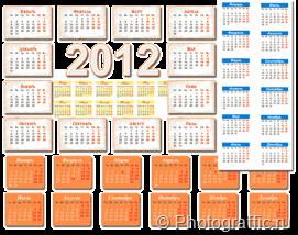 календарные-сетки