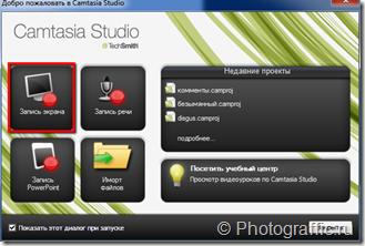 видео аватар