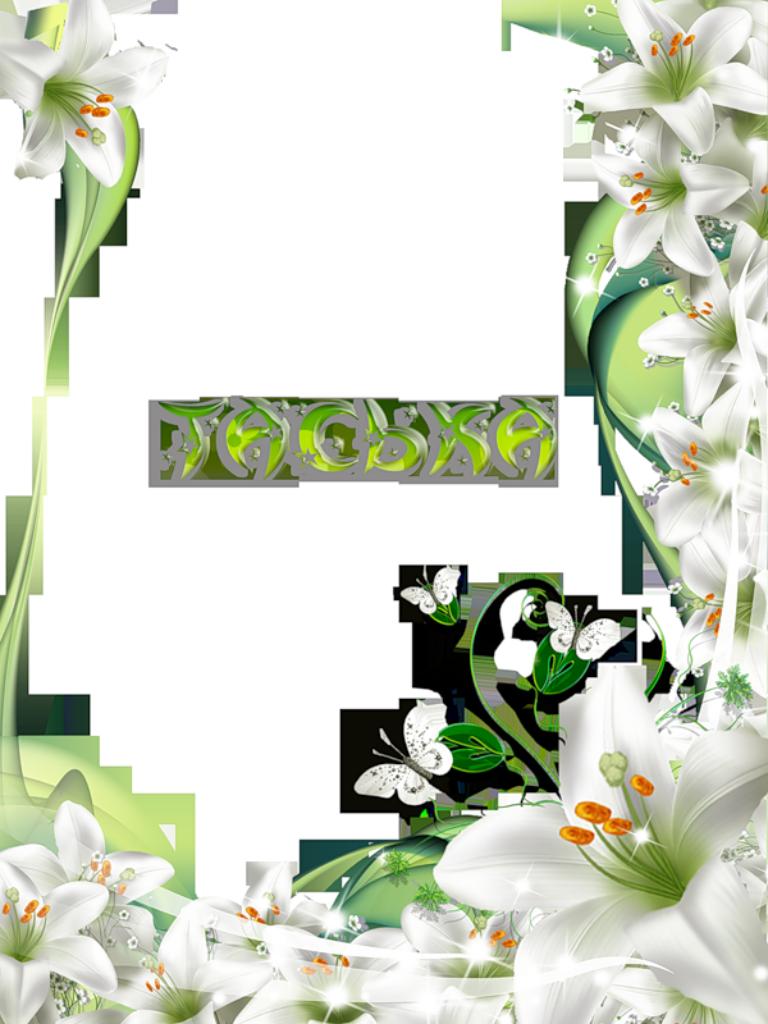 рамка лилия