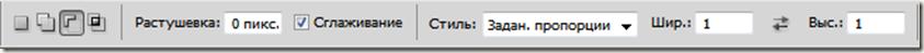 настройки_овальной_области