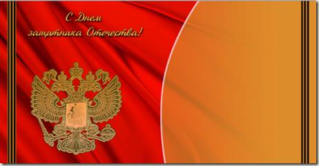 открытка_с_лентами