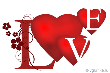 романтический_плакат