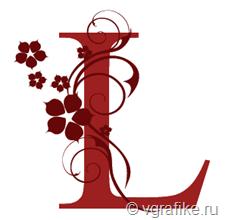рисуем_плакат_на_день_святого_валентина_в_фотошоп