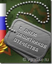 жетон_с_цепочкой