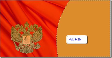 заливка_выделенной_области
