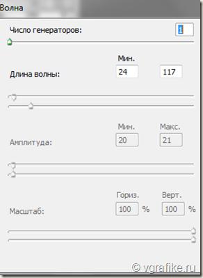 волна_создание текста фотошоп