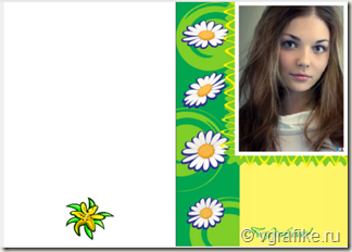 макет_открытки