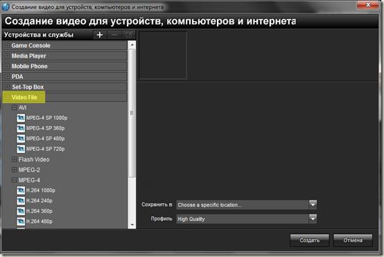 video_File
