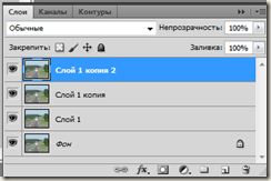 копии_слоя