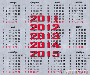 календарные_сетки