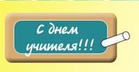 школьный_мел