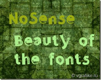 NoSense