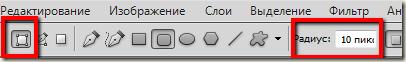 свойства_прямоугольника_с_закругленными_углами