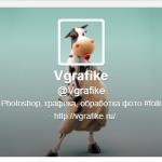 Как создать оригинальный дизайн профиля twitter