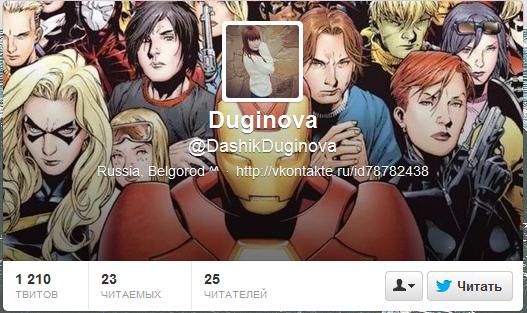 @DashikDuginova