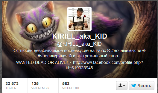 @KIRILL_aka_KID
