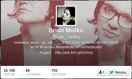 @Loki_Victory