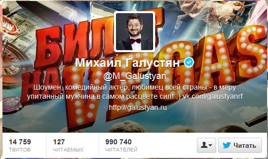 @M_Galustyan