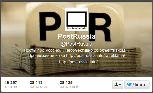 PostRussia.png