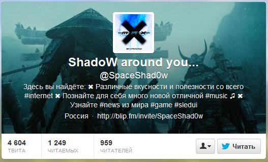 @SpaceShad0w