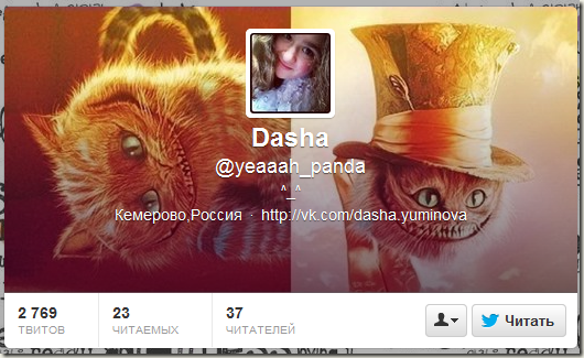 @yeaaah_panda