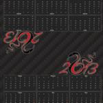 Настольный календарь на 2013 год