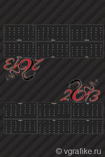 настольный календарь_2013