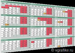Календарная сетка 2013 с праздниками