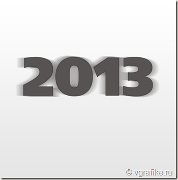 рисуем открытку 2013