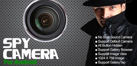 Скрытая камера Spy Camera