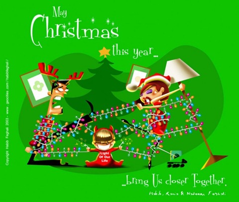 счастливого рождества 2012