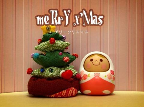 рождественская открытка самодельная