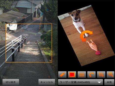 share_image фоторедакторы для андроид бесплатно