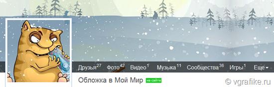 обложка_мой_мир_001