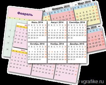 календарная-сетка-2014