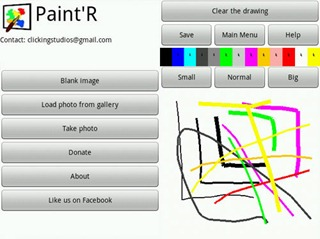 paint'R