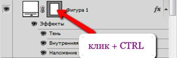 выделение_вокруг_фигуры