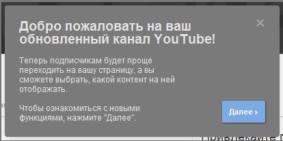 youtube оформление